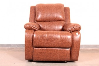 used 1 Seater Leather Recliner